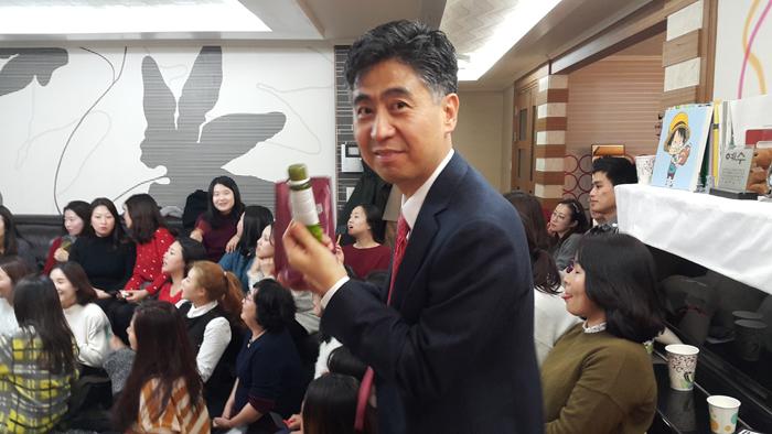 대전치과 즐거운치과 송년회 11.jpg